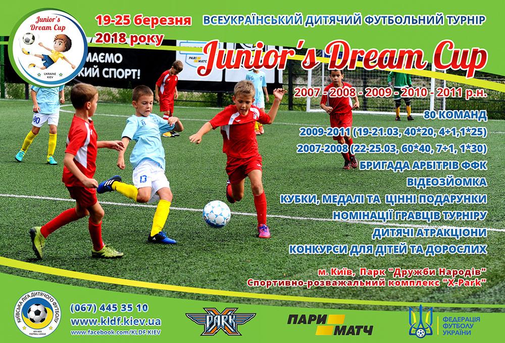 Junior's Dream Cup 2018
