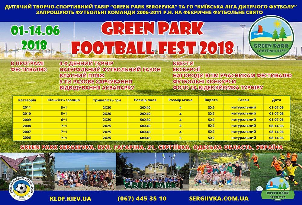 Green Park Football Fest 2018