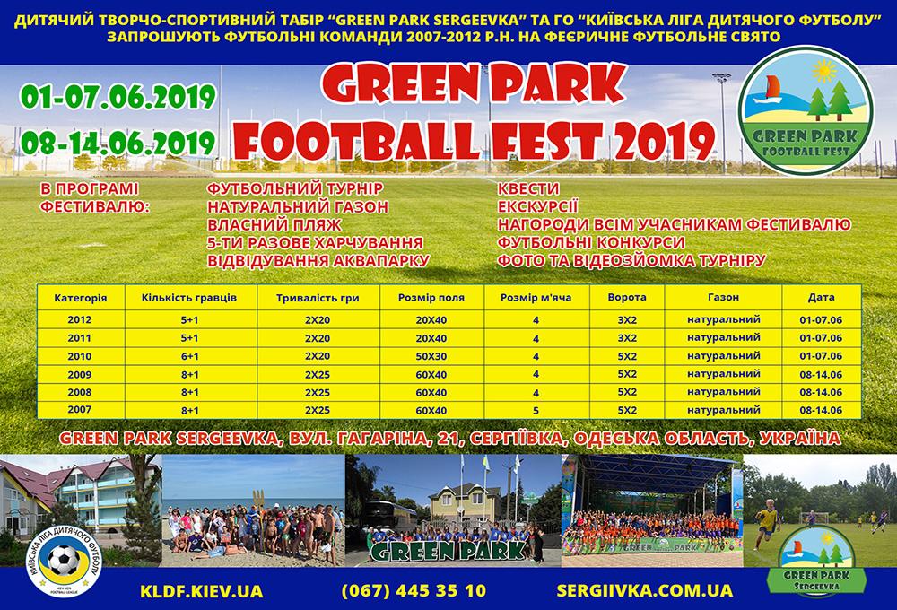 GREEN PARK FOOTBALL FEST 2019