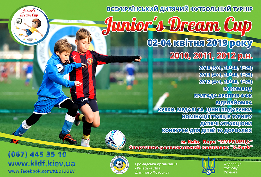 JUNIOR'S DREAM CUP 2019